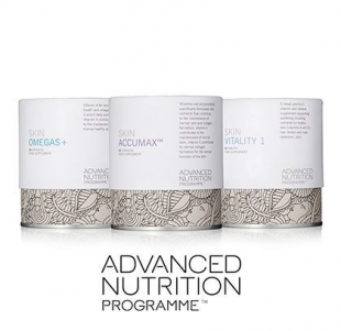 Logo Advanced Nutrition Programme #1
